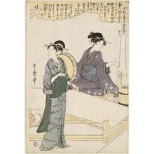 Kitagawa Utamaro: No. 11 from the series Women Engaged in the Sericulture Industry (Joshoku kaiko tewaza-gusa) - Museum of Fine Arts
