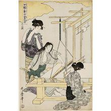 Kitagawa Utamaro: No. 12, The End, from the series Women Engaged in the Sericulture Industry (Joshoku kaiko tewaza-gusa) - Museum of Fine Arts
