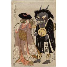 Kitagawa Utamaro: Wisteria Maiden (Fuji musume) and Demon Chanting the Name of the Buddha (Oni no nenbutsu), from the series Souvenir Paintings from Ôtsu, Stocked in Edo (Edo shiire Ôtsu miyage) - Museum of Fine Arts