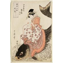 Kitagawa Utamaro: The Immortal Qin Gao, represented by Hinazuru of the Chôjiya, kamuro Tsuruji and Tsuruno (Kinkô, Chôjiya uchi Hinazuru, Tsuruji, Tsuruno), from the series Eight Immortals in the Art of Love (Enchû hassen) - Museum of Fine Arts