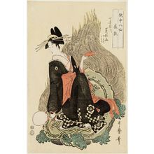 喜多川歌麿: The Immortal Lu Ao, represented by Mimasakayama of the Chôjiya, kamuro Chidori and Midori (Ro Gô, Chôjiya uchi Mimasakayama, Chidori, Midori), from the series Eight Immortals in the Art of Love (Enchû hassen) - ボストン美術館