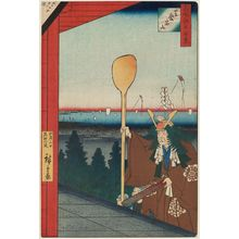 Utagawa Hiroshige: Mount Atago, Shiba (Shiba Atagoyama), from the series One Hundred Famous Views of Edo (Meisho Edo hyakkei) - Museum of Fine Arts