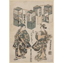 Torii Kiyohiro: Actors Segawa Kichiji as Jikokuden and Bandô Hikosaburô as Zôchôden - Museum of Fine Arts