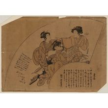 Isoda Koryusai: Eastern Fans (Azuma ôgi): Three Kinds of Drunks - Museum of Fine Arts