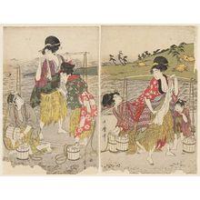 喜多川歌麿: Brine Carriers (Shiokumi) - ボストン美術館