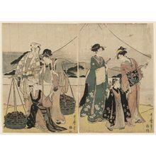 Kitagawa Utamaro: Three Lucky New Year Dreams: Fuji, Falcon, Eggplant - Museum of Fine Arts