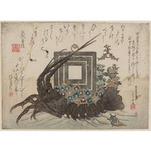 Torii Kiyomine: Surimono - Museum of Fine Arts