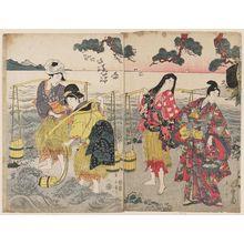 菊川英山: Yukihira and the Brine Carriers (Matsukaze and Murasame) - ボストン美術館