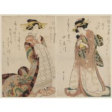Kikugawa Eizan: Courtesans - Museum of Fine Arts