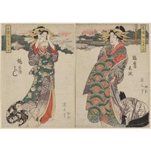 Kikugawa Eizan: Kashiku of the Tsuruya, from the series Beauties of the Pleasure Quarters in Temporary Lodgings (Seirô karitaku bijin awase) - Museum of Fine Arts