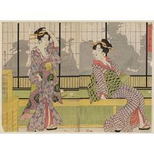 菊川英山: Three Fashionable Beauties Cooling Off in the Evening (Fûryû yûsuzumi san bijin) - ボストン美術館
