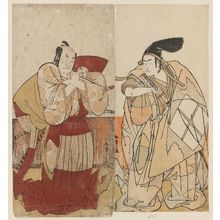 Katsukawa Shunsho: Actors - Museum of Fine Arts