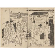 Hosoda Eishi: Strolling Lion Dancers - Museum of Fine Arts