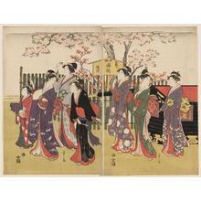 Hosoda Eishi: Women Viewing Cherry Blossoms at Kinryûzan Temple in Asakusa - Museum of Fine Arts