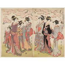 鳥高斎栄昌: Hanaôgi of the Ôgiya on an Outing (Ôgiya Hanaôgi yosoyuki) - ボストン美術館