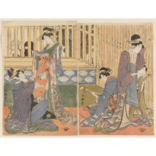 Eishosai Choki: Courtesans on Display at New Year - Museum of Fine Arts