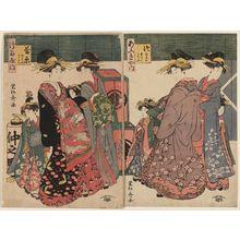 長喜: Courtesans on Parade: Tsukasa of the Ôgiya, kamuro Akeba and Kochô, and Sugawara of the Tsuruya, kamuro Fumiji and Kashiku - ボストン美術館
