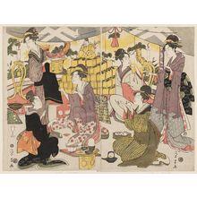 Chokosai Eisho: Festival of Ebisu - Museum of Fine Arts