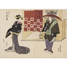 Utagawa Toyokuni I: Actors Matsumoto Kôshirô (R) and Nakayama Tomisaburô (L) - Museum of Fine Arts