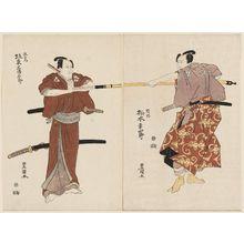 Utagawa Toyokuni I: Actors Matsumoto Kôshirô (R) and Bandô Mitsugorô (L) - Museum of Fine Arts