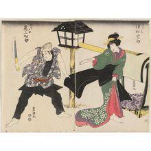 歌川豊国: Actors Sawamura Tanosuke (R) and Onoe Matsusuke (L) - ボストン美術館