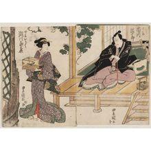 歌川豊国: Actors Ichikawa Danjûrô (R) and Segawa Kikunojô (L) - ボストン美術館