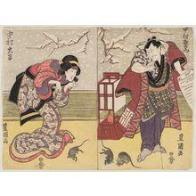 歌川豊国: Actors Nakamura Utaemon III (R) and Nakamura Daikichi (L) - ボストン美術館
