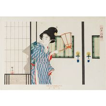 Ikeda Terukata: from the series Brocades of Edo (Edo no nishiki) - Museum of Fine Arts