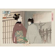 Ikeda Terukata: from the series Brocades of Edo (Edo no nishiki) - ボストン美術館