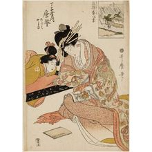 Kitagawa Utamaro: Night Rain (Yoru no ame): Karakoto of the Chôjiya, kamuro Ageha and Yayoi, from the series Eight Views of Visits to the Flourishing Pleasure District (Kayoi kuruwa sakari hakkei) - Museum of Fine Arts