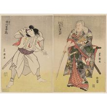Utagawa Toyokuni I: Actors Bandô Mitsugorô as Hige no Ikyû (R) and Ichikawa Omezô as Sukeroku (L) - Museum of Fine Arts