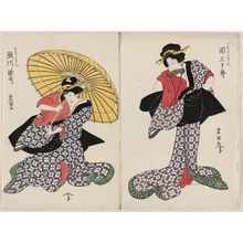 Utagawa Toyokuni I: Actors Seki Sanjûrô as Katsugi (?) no Koman (R) and Segawa Rokô as Seki no Koman (L) - Museum of Fine Arts