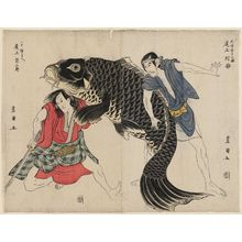 Utagawa Toyokuni I: Actors Onoe Matsusuke (R) and Onoe Eizaburô (L) - Museum of Fine Arts