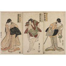 歌川豊国: Actors Nakayama Kamesaburô (R), Ichikawa Danzô? (C), and Iwai Kumesaburô (L) - ボストン美術館