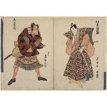 Utagawa Toyokuni I: Actors Bandô Mitsugorô (R) and Onoe Eizaburô (L) - Museum of Fine Arts