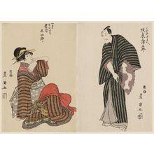 Utagawa Toyokuni I: Actors Bandô Mitsugorô (R) and Iwai Hanshirô (L) - Museum of Fine Arts