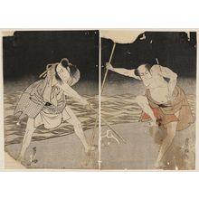 Utagawa Toyokuni I: Actors - Museum of Fine Arts