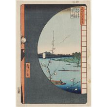 歌川広重: View from Massaki of Suijin Shrine, Uchigawa Inlet, and Sekiya (Massaki-hen yori Suijin no mori Uchigawa Sekiya no sato o miru zu), from the series One Hundred Famous Views of Edo (Meisho Edo hyakkei) - ボストン美術館