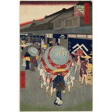 Utagawa Hiroshige: View of Nihonbashi Tôri 1-chôme (Nihonbashi Tôri-itchôme ryakuzu), from the series One Hundred Famous Views of Edo (Meisho Edo hyakkei) - Museum of Fine Arts