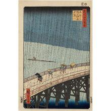 歌川広重: Sudden Shower over Shin-Ôhashi Bridge and Atake (Ôhashi Atake no yûdachi), from the series One Hundred Famous Views of Edo (Meisho Edo hyakkei) - ボストン美術館
