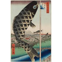 Utagawa Hiroshige: Suidô Bridge and Surugadai (Suidôbashi Surugadai), from the series One Hundred Famous Views of Edo (Meisho Edo hyakkei) - Museum of Fine Arts