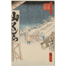 Utagawa Hiroshige: Bikuni Bridge in Snow (Bikunibashi setchû), from the series One Hundred Famous Views of Edo (Meisho Edo hyakkei) - Museum of Fine Arts