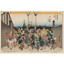 Utagawa Hiroshige: Nihonbashi: Daimyô Procession Setting Out (Nihonbashi, gyôretsu furidashi), from the series Fifty-three Stations of the Tôkaidô Road (Tôkaidô gojûsan tsugi no uchi), also known as the First Tôkaidô or Great Tôkaidô - Museum of Fine Arts