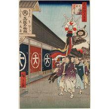 歌川広重: Silk-goods Lane, Ôdenma-chô (Ôdenma-chô gofukudana), from the series One Hundred Famous Views of Edo (Meisho Edo hyakkei) - ボストン美術館