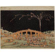 歌川豊春: Fireworks at Ryôgoku Bridge, from the series Newly Published Perspective Pictures (Shinpan uki-e) - ボストン美術館