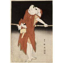 歌川豊国: Actor Sawamura Sôjûrô - ボストン美術館