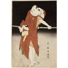 Utagawa Toyokuni I: Actor Sawamura Sôjûrô - Museum of Fine Arts