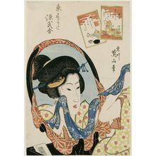 菊川英山: Asagao, from the series Eastern Figures Matched with the Tale of Genji (Azuma sugata Genji awase) - ボストン美術館