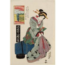 Keisai Eisen: Ukiyo shijûhachi kuse, nihen - Museum of Fine Arts