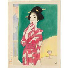 Takehisa Yumeji: House of Pleasure on the Hill (Oka no seirô) - Museum of Fine Arts